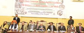 Strengthened Pakistan to help resolve Kashmir issue- President AJK